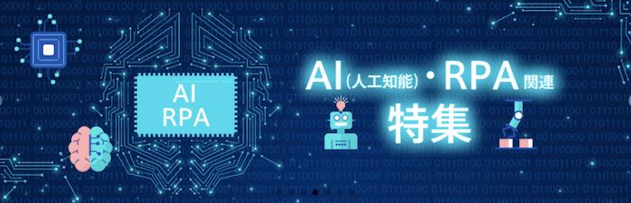 エンジニアルート AI